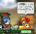 Maple0001777766665.jpg