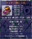 Maple000177776.jpg