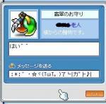 Maple00029865.jpg