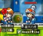 Maple0004231.jpg