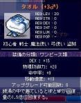 Maple000513.jpg