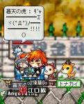 Maple00055.jpg