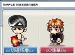 Maple0007032r.jpg