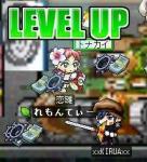 Maple0009pp.jpg