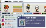 Maple006.jpg