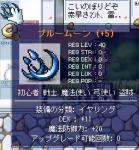 Maple00.jpg
