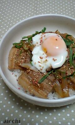 スモーク生姜焼き丼