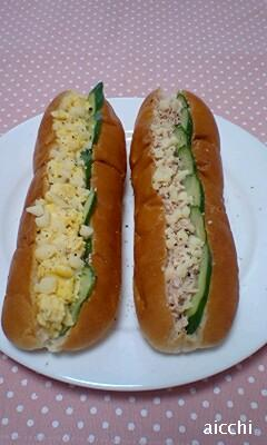 ツナ&卵のチーズフレークサンド