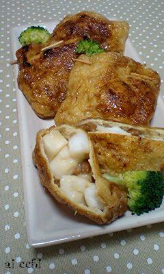 はんぺん納豆のとろ~り包み焼き