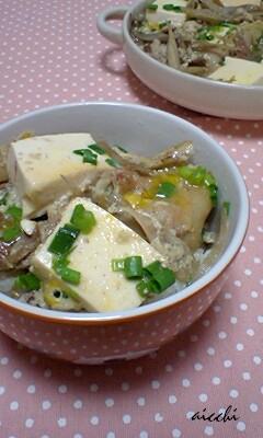 ごぼうと豚の豆腐卵とじ丼