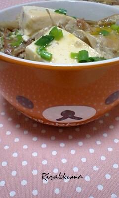 ごぼうと豚の豆腐卵とじリラクマ