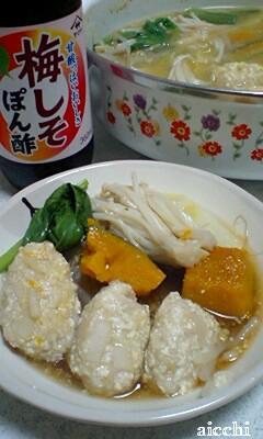 豆腐蓮根団子のお鍋