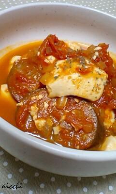 豆腐のイタリアン煮up