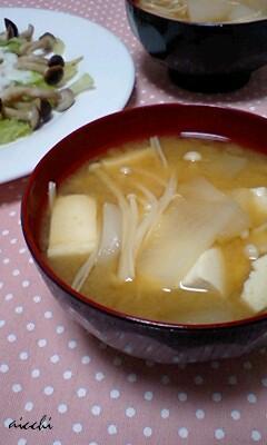 白いお味噌汁