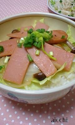 魚肉ソーセージの塩ダレ丼