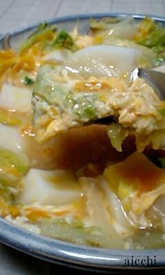 【博多うまだし】白菜とはんぺんの卵つゆだく煮up