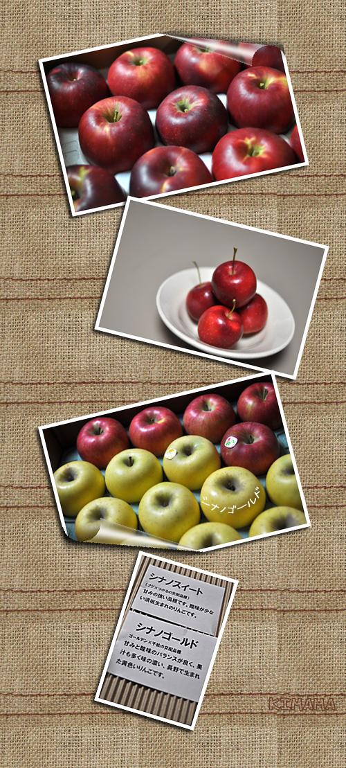 10月16日りんご