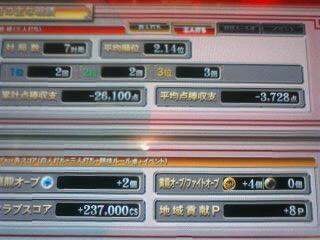 091204_1621~010001
