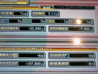 100115_1316~010001
