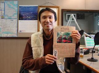 masato_fmiruka20081117