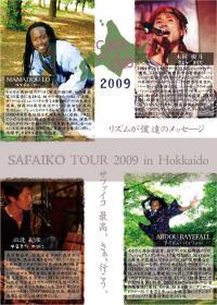 safaiko2009