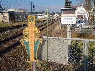 20081221093258