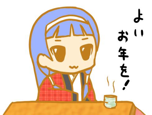 nagisama