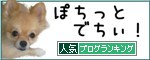 X人気バナー3