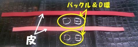 S1_convert_20081125181331.jpg
