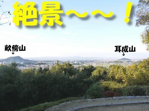 Sasukamura-e_convert_20081202140815.jpg