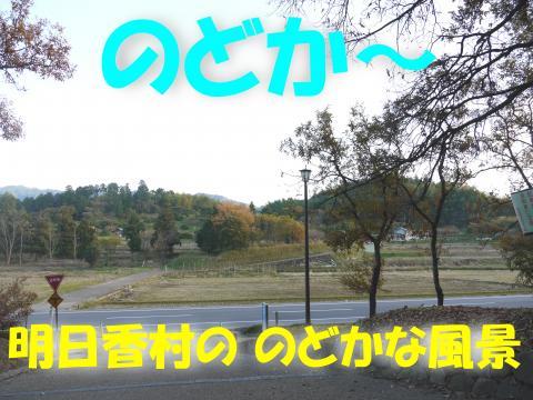 Sasukamura_convert_20081202122021.jpg