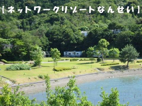 Snannsei_convert_20080824011657.jpg