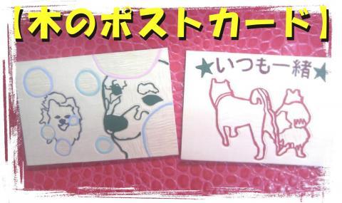 Sposutokado_convert_20081017124737.jpg