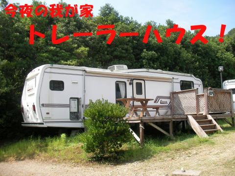 Store-ra-hausu_convert_20080823220840.jpg