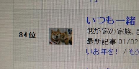XSburomura84.jpg