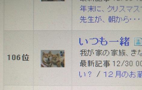Xburomura106.jpg