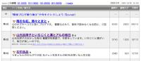 02_convert_20091006133149.png