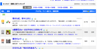 03_convert_20091006133220.png
