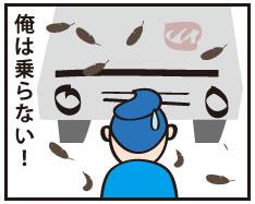 0525_2.jpg