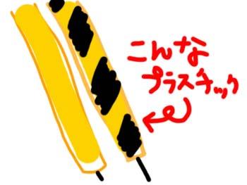 0810_04.jpg