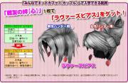 item_img.jpg