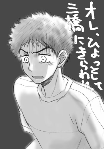 阿部君・・・っ(涙)