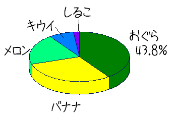 20070926010013.png