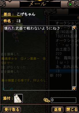 壊れた武器(ry