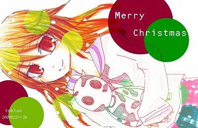 s-christmas!.jpg