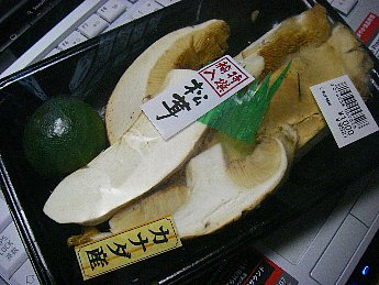 1パック1000円
