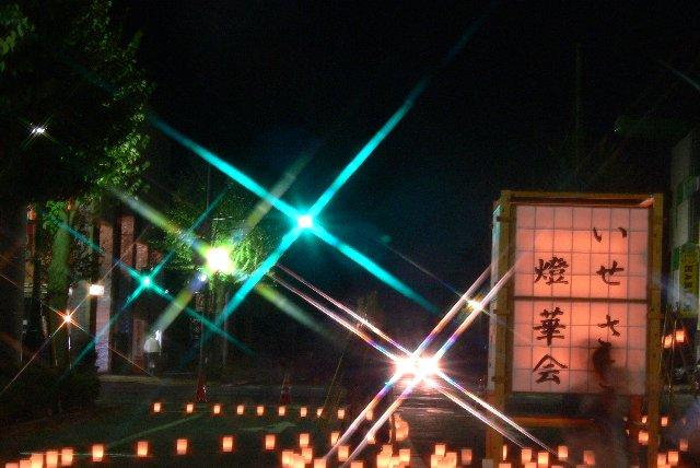 燈華会13