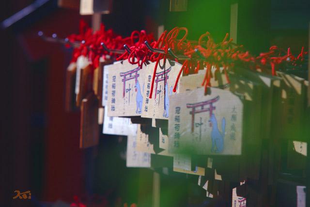 090412ボケ_冠神社10