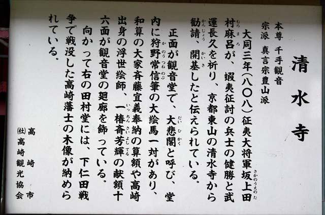 090620清水寺03