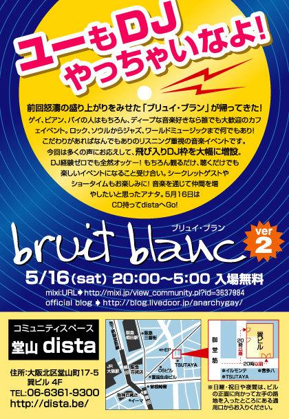 bruitblanc2.jpg